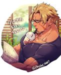 1boy beowulf_(fate/grand_order) blonde_hair bursting_pecs chest cup fate/grand_order fate_(series) glasses male_focus muscle newspaper red_eyes scar short_sleeves solo tan yamanome