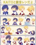 ! 2boys =_= ahoge banana banana_peel bangs bass_clef blonde_hair blue_eyes blue_hair blue_scarf character_sheet chibi closed_eyes coco_(hinatacoco) commentary detached_sleeves eating flower food fruit heart highres holding ice_cream jacket kagamine_len kaito male_focus miniboy multiple_boys pillow sailor_collar scarf school_uniform short_hair short_ponytail shorts sleeping slipping vocaloid white_jacket