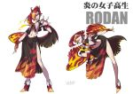 1girl black_skirt flame_print godzilla:_king_of_the_monsters godzilla_(series) hair_over_one_eye horns humanization looking_at_viewer neckerchief personification red_neckwear rodan rodan_(godzilla:_king_of_the_monsters) ryuusei_(mark_ii) sailor_collar school_uniform serafuku simple_background skirt translation_request white_background