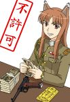 1girl animal_ears brown_hair commentary_request crapgame gold gold_bar grin gun handgun holo imperial_japanese_army long_hair looking_at_viewer millipen_(medium) money nambu_type_14 red_eyes smile solo spice_and_wolf teeth traditional_media translated watch weapon wolf_ears wolf_girl