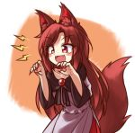 1girl animal_ear_fluff animal_ears artist_name brown_hair claw_pose dress fangs imaizumi_kagerou lirilias long_hair long_sleeves red_eyes red_nails roaring tail touhou wide_sleeves wolf_ears wolf_tail