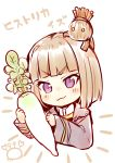 1girl bangs blunt_bangs blush chibi closed_mouth copyright_request cropped_torso daikon food fukunoki_tokuwa grey_jacket head_tilt holding holding_food jacket light_brown_hair long_sleeves looking_at_viewer on_head short_hair simple_background solo translation_request v-shaped_eyebrows violet_eyes white_background wide_sleeves yellow_eyes