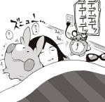 1boy alarm_clock blanket blush_stickers cable calme_(pokemon) clock closed_eyes closed_mouth dedenne electric_socket gen_6_pokemon glasses goomy looking_up lying male_focus minashirazu on_back open_mouth pokemon pokemon_(creature) pokemon_(game) pokemon_xy sleeping smile speech_bubble translated trembling under_covers