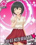 ahoge black_hair blush character_name closed_eyes dress idolmaster idolmaster_cinderella_girls kohinata_miho short_hair smile stars