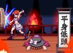 >o< 2girls animated animated_gif black_headwear bowing brown_hair character_request closed_mouth facing_away fire hat instrument looking_away migel_futoshi multiple_girls open_mouth redhead short_hair sign standing taiko_drum touhou translation_request