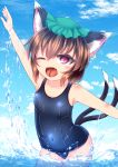 absurdres blush brown_hair chen fang happy hat highres karasuma_amiru multiple_tails one_eye_closed open_mouth red_eyes school_swimsuit short_hair skindentation sky swimsuit tail touhou water wet wet_clothes