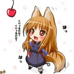 animal_ears animated animated_gif apple apples artist_request bait blush blush_stickers brown_hair chibi ear_wiggle fang food food_awe fruit holo long_hair red_eyes saliva spice_and_wolf star tail tail_wagging translated wolf_ears
