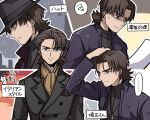 1boy alternate_costume alternate_hairstyle brown_eyes brown_hair cassock closed_eyes closed_mouth commentary_request cross cross_necklace fate/stay_night fate_(series) hat highres jewelry kotomine_kirei looking_at_viewer multiple_views necklace rain translation_request yuuma_(u-ma)