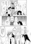bangs black_hair blunt_bangs eyebrows_visible_through_hair greyscale highres kaho_(watamote) katou_asuka kuroki_tomoko monochrome multiple_girls necktie pleated_skirt sasaki_fuuka school_uniform skirt sweater_vest tamura_yuri tarou_(kitsune_kitsune) translation_request watashi_ga_motenai_no_wa_dou_kangaetemo_omaera_ga_warui!