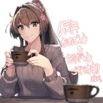 brown_eyes brown_hair cup elbows_on_table flower hair_flower hair_ornament kantai_collection long_hair official_art ponytail shizuma_yoshinori simple_background smile sweater yamato_(kantai_collection)