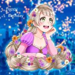 87025_runi absurdly_long_hair alternate_eye_color alternate_hairstyle birthday braided_ponytail castle cosplay dress english_text flower green_eyes grey_hair lantern long_hair love_live! love_live!_school_idol_project minami_kotori rapunzel_(disney) rapunzel_(disney)_(cosplay) signature tangled upper_body very_long_hair