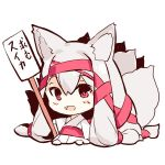 1girl :d animal_ear_fluff animal_ears bangs barefoot blush_stickers chibi commentary_request eyebrows_visible_through_hair fox_ears fox_girl fox_tail full_body grey_hair hair_between_eyes hair_ribbon holding holding_sign japanese_clothes kimono kitsune long_hair long_sleeves open_mouth original red_eyes red_ribbon ribbon sign simple_background sitting smile solo tail translation_request very_long_hair white_background white_kimono wide_sleeves yuuji_(yukimimi)