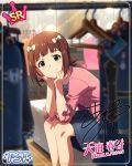 amami_haruka blush brown_hair dress green_eyes idolmaster_million_live!_theater_days short_hair smile