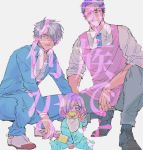1girl 2boys apron baby bib bob_cut contemporary family fate/grand_order fate_(series) father_and_daughter father_and_son galahad_(fate) lancelot_(fate/grand_order) lavender_hair looking_at_viewer mash_kyrielight multiple_boys onesie pacifier purple_hair rattle shima_(s0men) silver_hair squatting