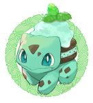 aqua_eyes bright_pupils bulbasaur closed_mouth english_commentary fang fang_out food full_body gen_1_pokemon ice_cream leaf looking_at_viewer no_humans pokemon pokemon_(creature) seed_kiti001 smile twitter_username