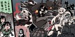 6+girls airfield_hime armor bangs bare_shoulders battleship_hime battleship_water_oni black_dress black_gloves blue_eyes boots braid central_hime chikuma_(kantai_collection) choker closed_eyes commentary_request detached_sleeves dress elbow_gloves epaulettes fangs flight_deck glasses gloves glowing glowing_eyes gun hair_between_eyes hair_ribbon horn horns kantai_collection long_hair machinery military military_uniform multiple_girls pale_face pt_imp_group red_eyes remodel_(kantai_collection) ribbon rigging shaded_face shinkaisei-kan short_sleeves single_braid single_glove sleeveless sleeveless_dress speech_bubble supply_depot_hime sweat terrajin tone_(kantai_collection) translated turret twintails uniform wavy_mouth weapon white_hair