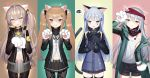 3: 404_(girls_frontline) 4girls :3 :o absurdres animal_ears bangs bare_shoulders beret black_headwear black_jacket black_legwear black_shorts black_skirt blue_dress blue_hair blush breasts brown_eyes brown_hair brown_legwear buttons cat_ears cat_tail closed_mouth cowboy_shot cross_hair_ornament crossed_bangs dress dress_shirt fang g11_(girls_frontline) girls_frontline gloves green_eyes green_jacket grey_hair grey_skirt hair_between_eyes hair_ornament hairclip half-closed_eyes hand_up hands_up hat headwear_removed heart highres hk416_(girls_frontline) holding holding_hat http_status_code huge_filesize jacket kemonomimi_mode long_hair long_sleeves looking_at_viewer medium_breasts military military_uniform miniskirt multiple_girls navel off_shoulder one_side_up open_clothes open_jacket open_mouth pantyhose partially_unbuttoned paw_gloves paw_pose paws pleated_skirt red_eyes shirt short_shorts shorts silver_hair skirt smile sparkle spoken_squiggle squiggle standing stomach tail tank_top thigh-highs tttanggvl twintails ump45_(girls_frontline) ump9_(girls_frontline) undershirt uniform very_long_hair wavy_hair wavy_mouth white_shirt yellow_eyes zettai_ryouiki