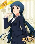 blue_hair dress idolmaster_million_live!_theater_days kitakami_reika long_hair red_eyes smile twintails