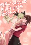 2girls anayama_(anayama_radio) anchovy bangs black_ribbon black_skirt brown_eyes brown_hair commentary_request cover cover_page doujin_cover dress drill_hair eyebrows_visible_through_hair face-to-face girls_und_panzer green_hair hair_ribbon half-closed_eye heart hug light_particles long_dress long_hair looking_at_another medium_skirt multiple_girls nishizumi_maho open_mouth pink_background pink_dress red_eyes red_shirt ribbon shirt short_hair short_sleeves skirt smile standing t-shirt translation_request twin_drills twintails yuri