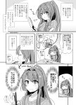 1boy 1girl cherry_blossoms chopsticks commentary_request flower greyscale hair_flower hair_ornament highres kantai_collection knife long_hair monochrome onion ponytail ribbed_sweater soramuko sweater t-head_admiral table translation_request upper_body yamato_(kantai_collection)