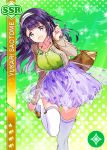 blue_eyes blush character_name dress love_live!_school_idol_project purple_hair saotome_yukari short_hair smile