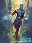 1boy bald blue_skin boots capelet dovin_baan facial_mark magic:_the_gathering magic_circle male_focus nablange official_art red_eyes solo
