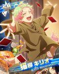 blonde_hair character_name closed_eyes idolmaster idolmaster_side-m jacket nekoyanagi_kirio short_hair smile