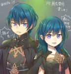 1boy 1girl armor black_armor blue_eyes blue_hair byleth byleth_(female) byleth_(male) cape closed_mouth female_my_unit_(fire_emblem:_fuukasetsugetsu) fire_emblem fire_emblem:_fuukasetsugetsu fire_emblem_heroes intelligent_systems male_my_unit_(fire_emblem:_fuukasetsugetsu) my_unit_(fire_emblem:_fuukasetsugetsu) nintendo parted_lips short_hair simple_background tefutene twitter_username upper_body