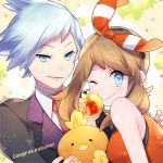 1boy 1girl ;> ;) blue_hair blush brown_hair congratulations cravat gen_3_pokemon hair_ribbon haruka_(pokemon) jewelry looking_at_viewer lowres miyamotokannn one_eye_closed pokemon pokemon_(game) pokemon_oras ribbon ring short_hair smile stuffed_toy torchic triangle_mouth tsuwabuki_daigo