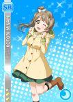 blush brown_eyes brown_hair character_name dress long_haur love_live!_school_idol_festival love_live!_school_idol_project minami_kotori smile