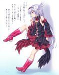 1girl boots gothic_lolita grey_hair highres kyuutou_(kyuutouryuu) lolita_fashion long_hair original red_eyes