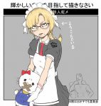 1boy 1girl blonde_hair bow bracelet cigarette directional_arrow faceless faceless_male glasses gloves hello_kitty hello_kitty_(character) ina_(gokihoihoi) jewelry maid maid_headdress medium_hair mole mole_under_mouth necktie original parted_lips puffy_short_sleeves puffy_sleeves red_bow red_neckwear short_braid short_sleeves translation_request white_gloves