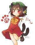 1girl animal_ears bow brown_footwear brown_hair cat_ears cat_tail chen dated dress foot_out_of_frame hanabi_(karintou15) hat highres jewelry long_sleeves multiple_tails orange_dress paw_background red_dress red_eyes shirt shoes short_hair simple_background single_earring smile tail touhou two_tails white_background white_shirt
