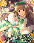 blush brown_eyes brown_hair character_name dress idolmaster idolmaster_cinderella_girls long_hair ribbon smile stars yorita_yoshino