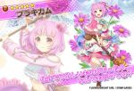 1girl :d :| bag bare_legs bob_cut bow breasts brown_footwear burakikamu_(flower_knight_girl) closed_mouth copyright_name dmm double_bun floral_background flower flower_knight_girl frilled_skirt frills full_body hair_flower hair_ornament handbag holding_mace long_sleeves looking_at_viewer multiple_views object_namesake official_art open_mouth pink_eyes pink_hair projected_inset scarf short_hair skirt smile standing star