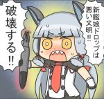 1girl artist_name bangs blunt_bangs bodysuit buttons commentary curse_(023) dated eyebrows_visible_through_hair fangs fate_(series) gloves grey_hair hair_ribbon headgear holding holding_torpedo kantai_collection long_hair motion_lines murakumo_(kantai_collection) necktie open_mouth orange_eyes parody propeller red_neckwear red_ribbon remodel_(kantai_collection) ribbon riyo_(lyomsnpmp)_(style) short_eyebrows sidelocks silver_hair solo speech_bubble sweat torpedo translated tress_ribbon upper_body