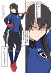 1boy black_hair black_shorts blue_shirt breast_padding brown_footwear commentary_request crossdressing eyebrows_visible_through_hair fate/grand_order fate_(series) fujimaru_ritsuka_(male) full_body gloves hair_between_eyes hairband long_hair multiple_views red_gloves shirt shiseki_hirame shoes short_sleeves shorts soccer_uniform sportswear translation_request white_hairband wig