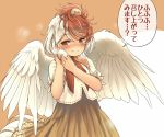 1girl bird blush brown_eyes brown_hair brown_skirt chick egg feathered_wings holding multicolored_hair niwatari_kutaka shirt short_hair skirt smile solo tail touhou translation_request two-tone_hair white_hair white_shirt wings yudepii