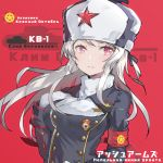 1girl aosora_kamiya armband ash_arms badge hat highres military pink_eyes russian_clothes russian_text solo uesaka_sumire white_hair