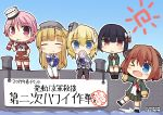 >_o 5girls bangs black_hair blonde_hair blush brown_hair candy capelet chibi closed_eyes colorado_(kantai_collection) day fletcher_(kantai_collection) food food_in_mouth fur-trimmed_sleeves fur_trim giuseppe_garibaldi_(kantai_collection) hachijou_(kantai_collection) hair_ornament hat highres ishigaki_(kantai_collection) kantai_collection lollipop long_hair long_sleeves multiple_girls one_eye_closed open_mouth outdoors pantyhose pepatiku pink_hair pocky school_uniform serafuku short_hair short_sleeves signature sitting socks standing sun thigh-highs translation_request water