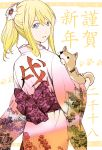 1girl animal blonde_hair blue_eyes break_blade dog floral_print flower from_behind hair_flower hair_ornament highres holding holding_animal japanese_clothes kimono long_hair long_sleeves looking_at_viewer looking_back nengajou new_year print_kimono sidelocks sigyn_erster solo standing white_flower white_kimono wide_sleeves yoshinaga_yunosuke
