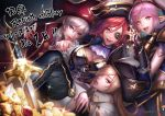 4girls absurdres alwida_(shadowverse) artist_request blonde_hair blue_eyes boots buccaneer_(shadowverse) cannoneer_(shadowverse) coin commentary cygames eyepatch gem gold hair_between_eyes hair_over_one_eye hat highres jewelry looking_at_viewer marine_raider_(shadowverse) mole mole_under_mouth multiple_girls official_art pink_eyes pink_hair pirate pirate_hat pointy_ears red_eyes redhead ring shadowverse skull_and_crossbones smile sword thigh-highs thigh_boots translation_request treasure treasure_chest weapon white_hair