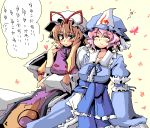 2girls bangs blonde_hair blue_dress blue_headwear blush bug butterfly closed_eyes commentary_request dress hat hat_ribbon heart insect long_hair long_sleeves looking_at_another multiple_girls partial_commentary pink_hair red_ribbon ribbon sai_koro saigyouji_yuyuko short_hair smile touhou translated triangular_headpiece wavy_hair white_headwear yakumo_yukari yellow_background yuri