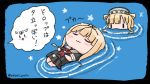 2girls black_ribbon black_serafuku blonde_hair chibi commentary_request fletcher_(kantai_collection) floating hair_ribbon hairband kantai_collection long_hair multiple_girls neckerchief pleated_skirt red_neckwear ribbon sailor_collar sattsu school_uniform serafuku skirt straight_hair translation_request white_sailor_collar yuudachi_(kantai_collection)