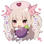 >_< 1girl :d absurdres big_head blush bunny_hair_ornament chibi eggplant fang food full_body hair_ornament hat heart heart-shaped_pupils highres holding holding_food light_brown_hair long_hair natori_sana nurse_cap open_mouth pantyhose pink_footwear pink_headwear pleated_skirt puffy_short_sleeves puffy_sleeves red_eyes sana_channel sapphire_(sapphire25252) shirt short_sleeves simple_background skirt smile solo standing standing_on_one_leg symbol-shaped_pupils translation_request two_side_up very_long_hair virtual_youtuber white_background white_legwear white_shirt white_skirt