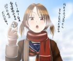 1girl breath coat commentary_request gloves highres kakkii looking_at_viewer medium_hair open_mouth original scarf school_uniform solo valentine