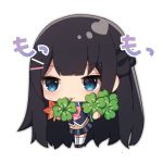 1girl :3 absurdres autumn_leaves bangs big_head black_hair black_jacket black_skirt blazer blue_eyes blush bow braid brown_footwear chibi closed_mouth clover eyebrows_visible_through_hair four-leaf_clover full_body hair_ornament hairclip highres holding jacket long_hair looking_away mouth_hold nijisanji pink_bow plaid plaid_skirt pleated_skirt sapphire_(sapphire25252) simple_background skirt solo standing thigh-highs tsukino_mito very_long_hair virtual_youtuber white_background white_legwear