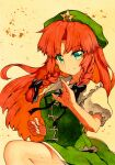 1girl bangs black_bow black_neckwear blue_eyes bow braid breasts chinese_clothes closed_mouth collar dress eyebrows_visible_through_hair eyes_visible_through_hair green_dress green_headwear hair_bow hands_up hat hong_meiling leg_up long_hair looking_at_viewer medium_breasts orange_hair puffy_short_sleeves puffy_sleeves qqqrinkappp short_sleeves smile solo star_(symbol) touhou traditional_media twin_braids white_collar white_sleeves yellow_background