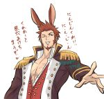 1boy abs animal_ears beard blue_eyes brown_hair chest commentary_request epaulettes facial_hair fate/grand_order fate_(series) highres long_sleeves looking_at_viewer male_focus mame89516 military muscle napoleon_bonaparte_(fate/grand_order) open_clothes pectorals rabbit_ears scar simple_background solo teeth translation_request uniform
