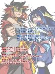 2girls bare_shoulders black_hair blue_hair braid flame_print gen_6_pokemon gen_7_pokemon green_eyes greninja hair_between_eyes hatsuru_826 highres holding holding_knife humanization incineroar knife kunai long_hair looking_at_viewer multicolored_hair multiple_girls open_mouth pokemon red_eyes red_legwear red_nails redhead single_braid super_smash_bros. thigh-highs translation_request weapon yellow_sclera